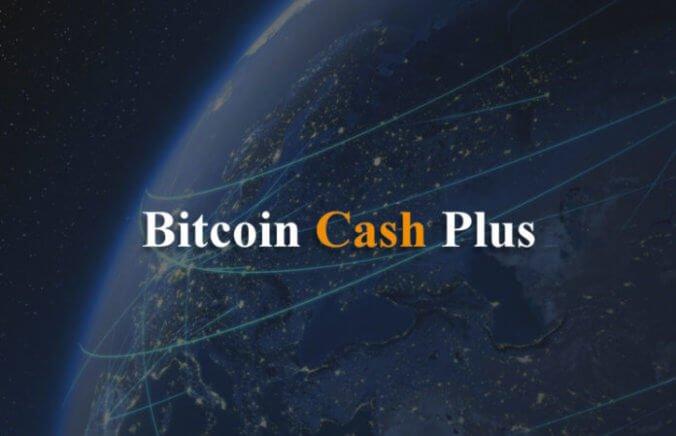 Delte meninger Bitcoin Cash Plus - ny Bitcoin fork 2. januar