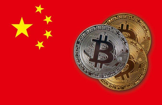 Kina setter foten ned for kryptovaluta
